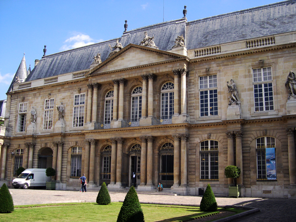 Archives Nationales Main Building in Paris, France