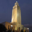 The Louisiana State Capitol building in Baton Rouge at night