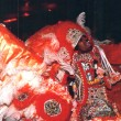 Buffalo Bill and the Mardi Gras Indians